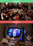 【轻松娱乐】几幅图让你知道俄罗斯新年真相!