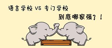 沪江日语留学站一周精彩汇总(2015年1月26日~2015年2月1日)
