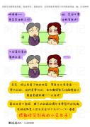 悦妈怀孕日记:西瓜皮