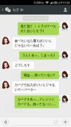 【漫丸日语】EP 01 だめよ。だめだめ!