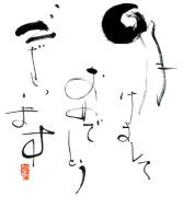 【留学日本】NO.011小五郎没有柯南聪明。