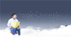 【公开课回顾】职场妈妈如何轻松搞定孩子的英语启蒙?(一)