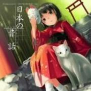 【朗読 CD】《Come across~DEARS朗読物語~ Vol.1日本の昔話》(能登麻美子)