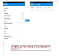 开心词场安卓4.0.5(2015年01月08日更新)