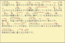 【NHK】NHK晚间直播室(3)