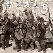 说好的电影分享:智取威虎山