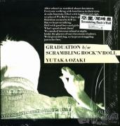 【音乐特辑】2014年最受欢迎毕业歌曲(附下载)