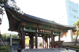 【韩国校园美景】各具特色的韩国大学正门