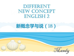 Different New Concept English 2 新概念学与说(18)