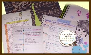 【第一战第3周】50天攻克发音!(3个辅音及收音ㄴ ㄹ ㅁ)