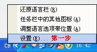 【韩国留学扫盲贴】韩语输入法安装操作指南&键盘对照图