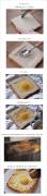 五款好吃的土司做法~