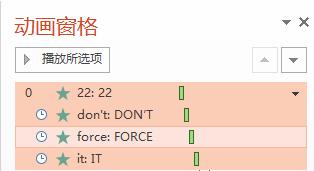 【PPT动画大师之路】23 张弛有道