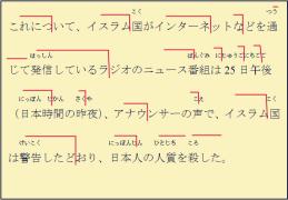 【NHK】晚间NHK直播室(4)