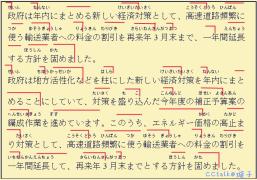 【NHK】NHK晚间直播室(2)