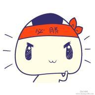 日语考研帮帮团
