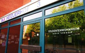 """汉诺威日记(一) 解密汉诺威学生宿舍""""Heidjerhof"""""""