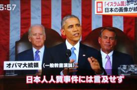 【新闻】奥巴马为何不接安倍电话(事件总和)(伊斯兰国武装)