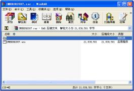 Win 7系统 韩语输入法补丁下载