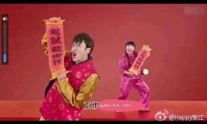 好不容易来中国拍一次广告 咱能好好的么!