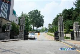 【韩国大学科普贴】金妍儿、玉泽演的母校 — 高丽大学