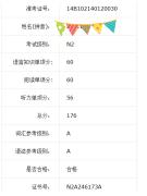 【N2】2014年12月步步的备考经验文~\(≧▽≦)/~