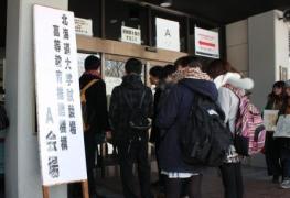 15-1-17 日本今日56万学生参加全国统考