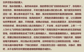 """【一曲一故事】揭秘贝多芬神秘的""""永恒的恋人""""是谁?"""