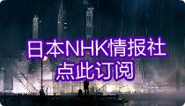 【新闻】法院开庭审理中国男杀人案