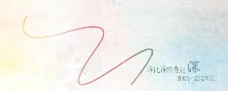 2014.07.21【中译日】我等你到三十五岁【14完】(31句)