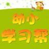 【网校】幼小学习帮