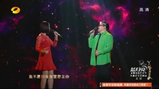 春节的主题曲   大结局篇   致我们逝去的2014