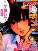 【动漫】日文漫画:恶之华(全11卷)