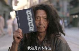【沪江留学托福名师告诉你】托福阅读破关秘笈(节选)