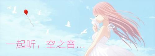 【空之音日配社】****福利****男性声优求婚篇~!!
