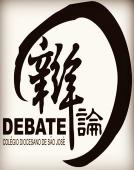 谁是最佳小辩手