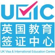 英国教育签证中心UVIC