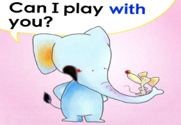 看漫画开口说英语:我可以和你玩吗