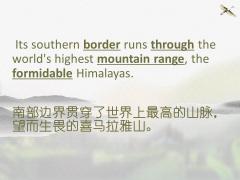 BBC wild China - Tibet 1