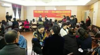 【学校心理辅导技术高级研修班2015*广州】三天课程回顾