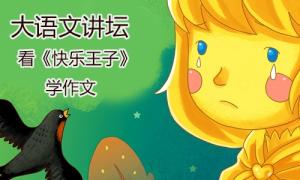 沪江[官方]小学大厅作文辅导免费公开课合辑,先预约起来吧~