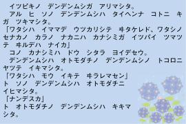 【童話】デンデンムシノカナシミ