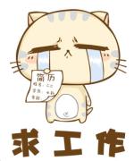 日本村外教教你如何通过日企面试