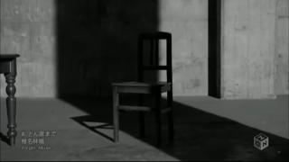【音乐·首播】椎名林檎CW曲《どん底まで》