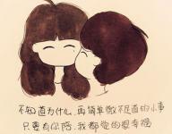 恋爱学习吧