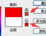 【Photoshop入门】第二章 对选区、填充、拾色器的认识