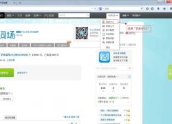 沪江开心词场Android版新手操作常见问题解决方案