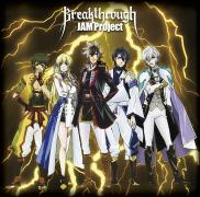 【动漫专辑】《愚者信长 OP2主题曲 - Breakthrough》