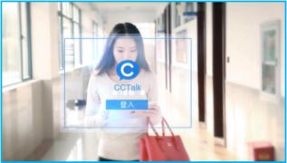 惊爆全球首款移动授课应用 【CCTalk · iPad客户端】 限量首测资格申请