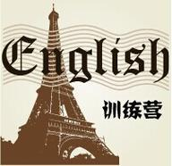 高考完胜英语